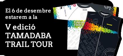 Tamadaba Trail Tour 2014